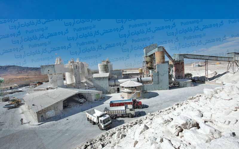 فروش پودر سنگ ممتاز کارخانه آروشا