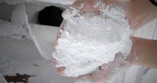 فروش پودر سنگ ممتاز کارخانه پودر آروشا
