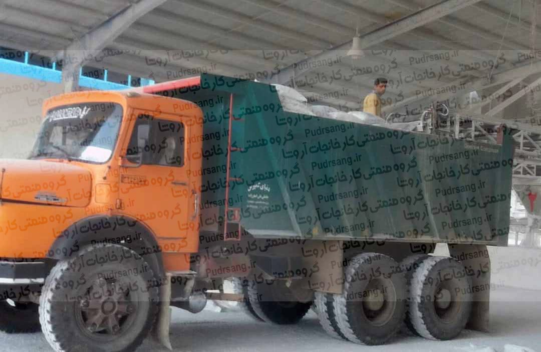قیمت پودر سنگ