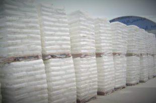 تولید پودر میکرونیزه کربنات کلسیم سفید