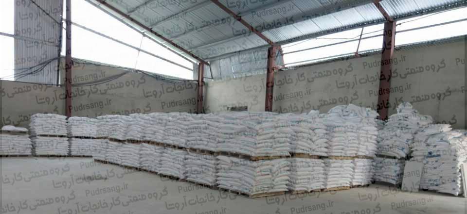 فروش عمده پودر سنگ جوشقان ممتاز کارخانه آروشا قم