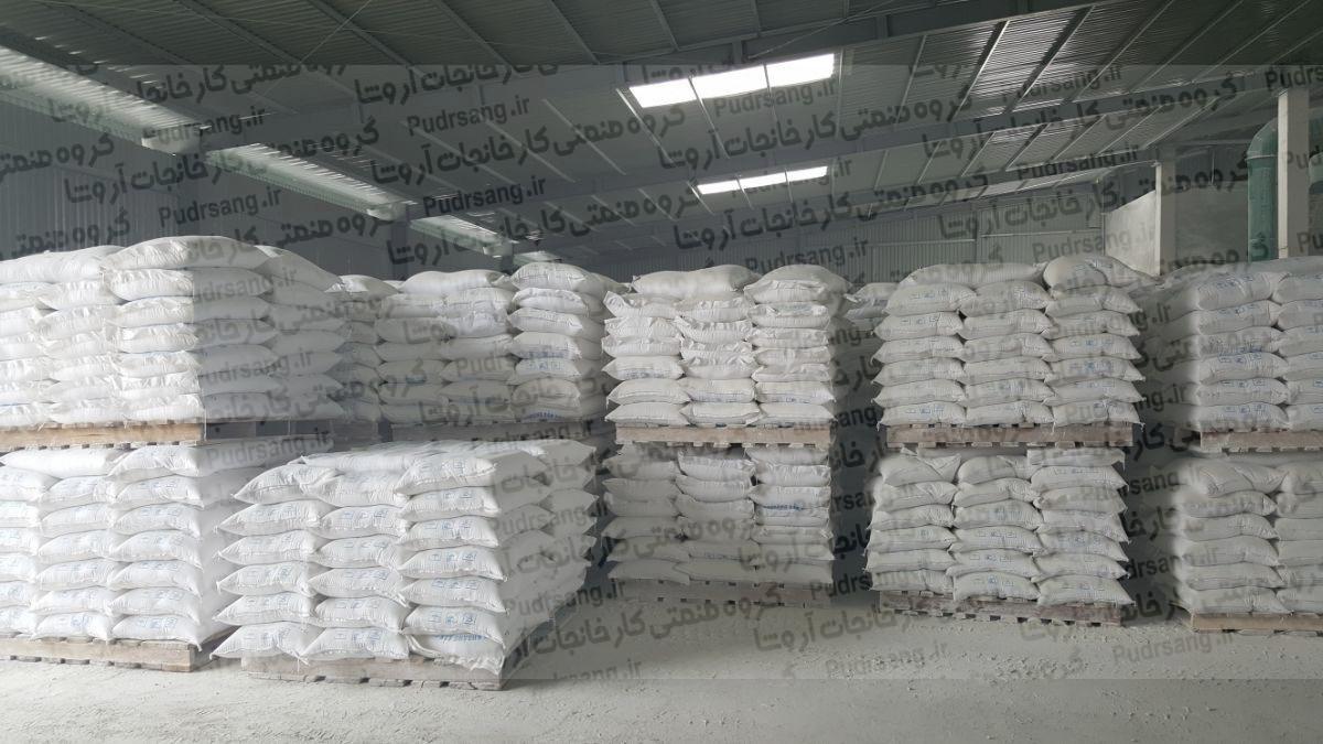 فروش عمده پودر مل تحویل درب کارخانه
