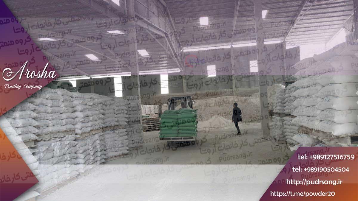 قیمت کربنات کلسیم