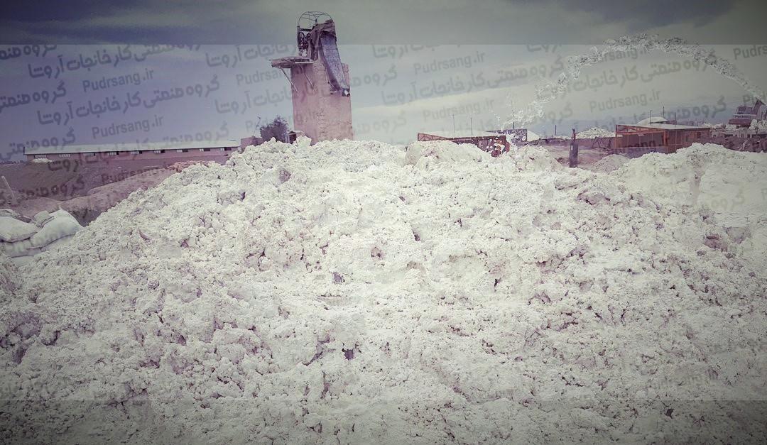 تولید کننده آهک شکفته کیسه کارخانجات آروشا