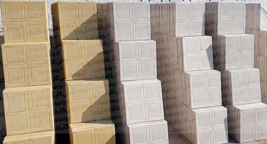 تولید سنگ دانه بندی موزائیک پلیمری سنگ مصنوعی پلیمری