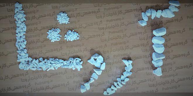 تولید سنگ دانه بندی موزائیک پلیمری1 (3)
