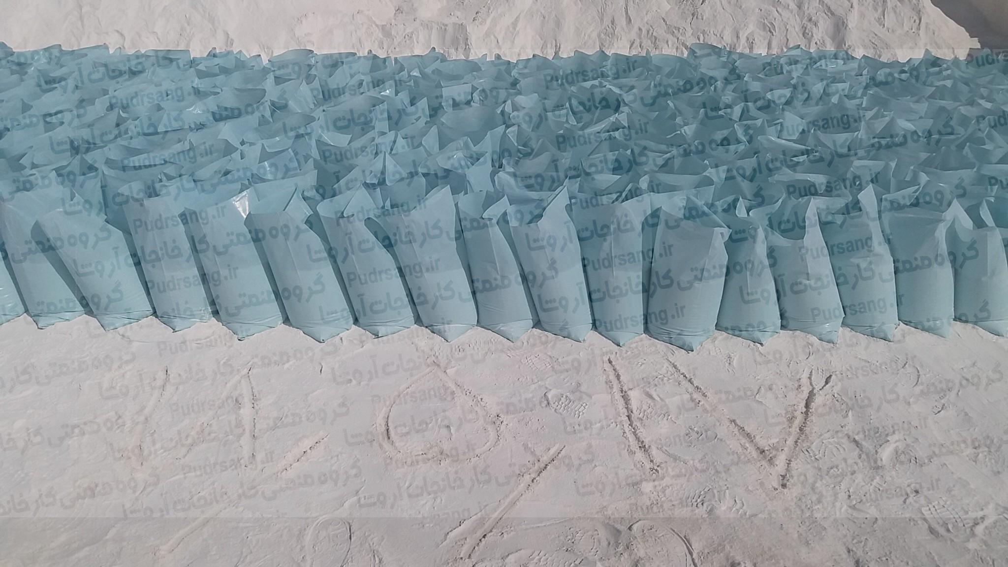 بهترین پودر سنگ جوشقان ایران