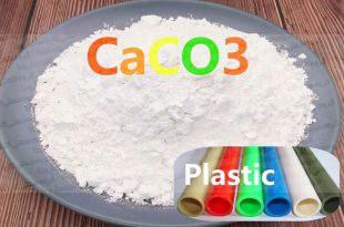 کربنات کلسیم صنعت پلاستیک و لاستیک