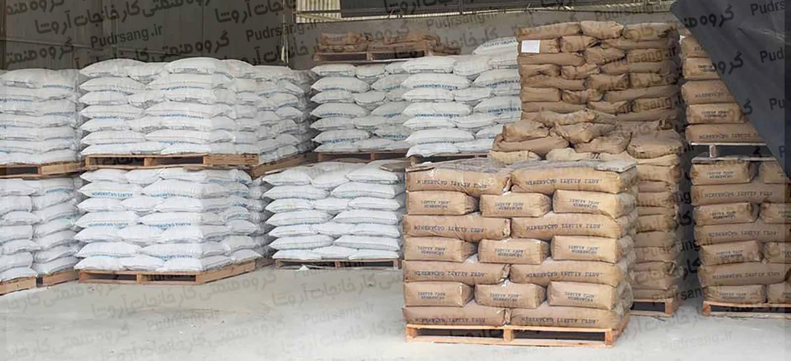 خرید و فروش کربنات کلسیم صنعتی در اصفهان