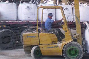 خرید و فروش کربنات کلسیم صنعتی