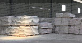 فروش عمده پودر میکرونیزه کربنات کلسیم