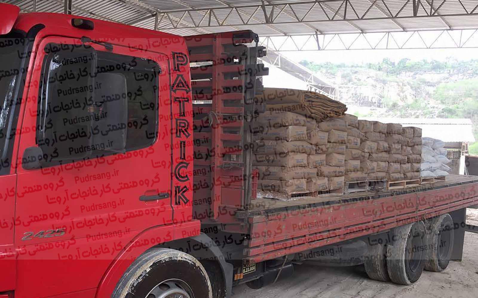 فروش پودر میکرونیزه کربنات کلسیم به قیمت درب کارخانه