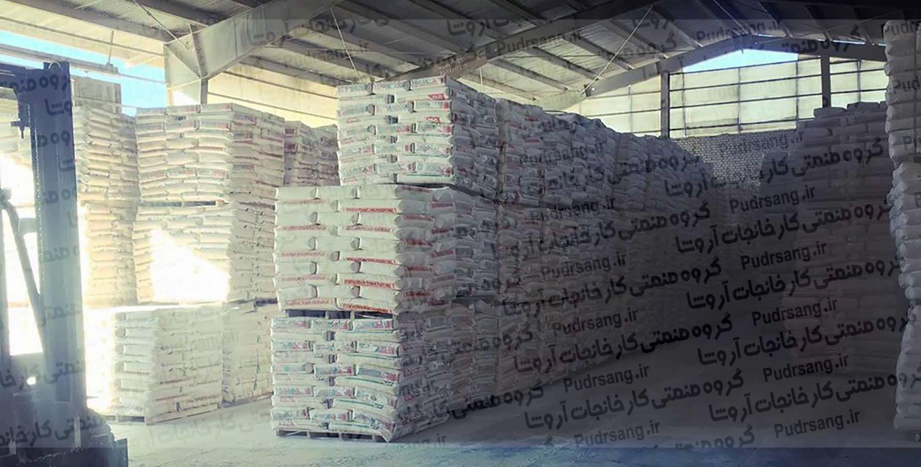 بزرگترین مرکز فروش کربنات کلسیم 2500 مش در تهران
