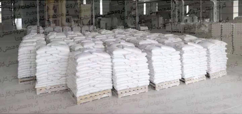 مراکز فروش عمده پودر میکرونیزه کربنات کلسیم