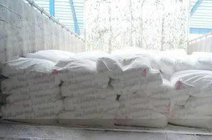خرید پودر مل سفید 20 کیلویی همدان