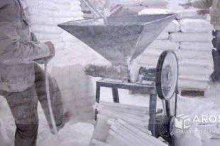 فروشپودر سنگ جوشقاناصل از کارخانه