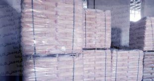 قیمت کربنات کلسیم رسوبی