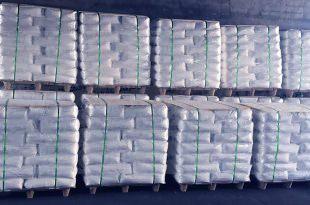 کارخانه فروش کربنات کلسیم رسوبی