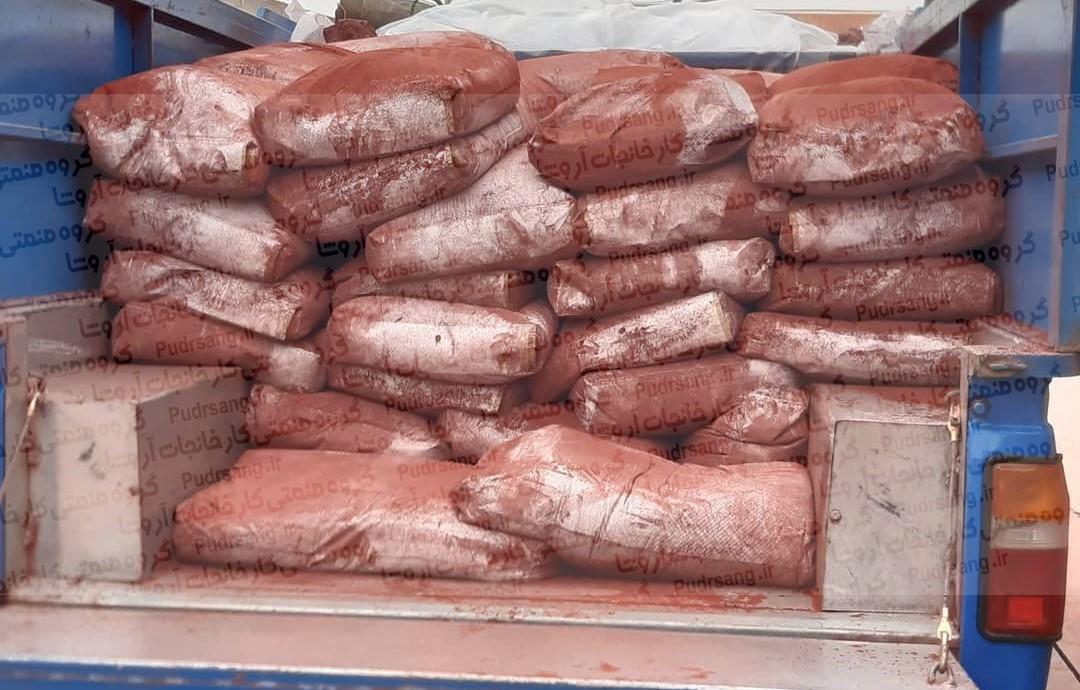 فروش عمده پودر اخرا هرمز در دلیجان