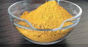 فروش پودر گل ماشی زرد رنگ به قیمت درب کارخانه