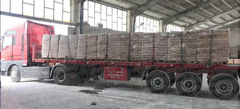 بازار فروش کربنات کلسیم سفید در تهران