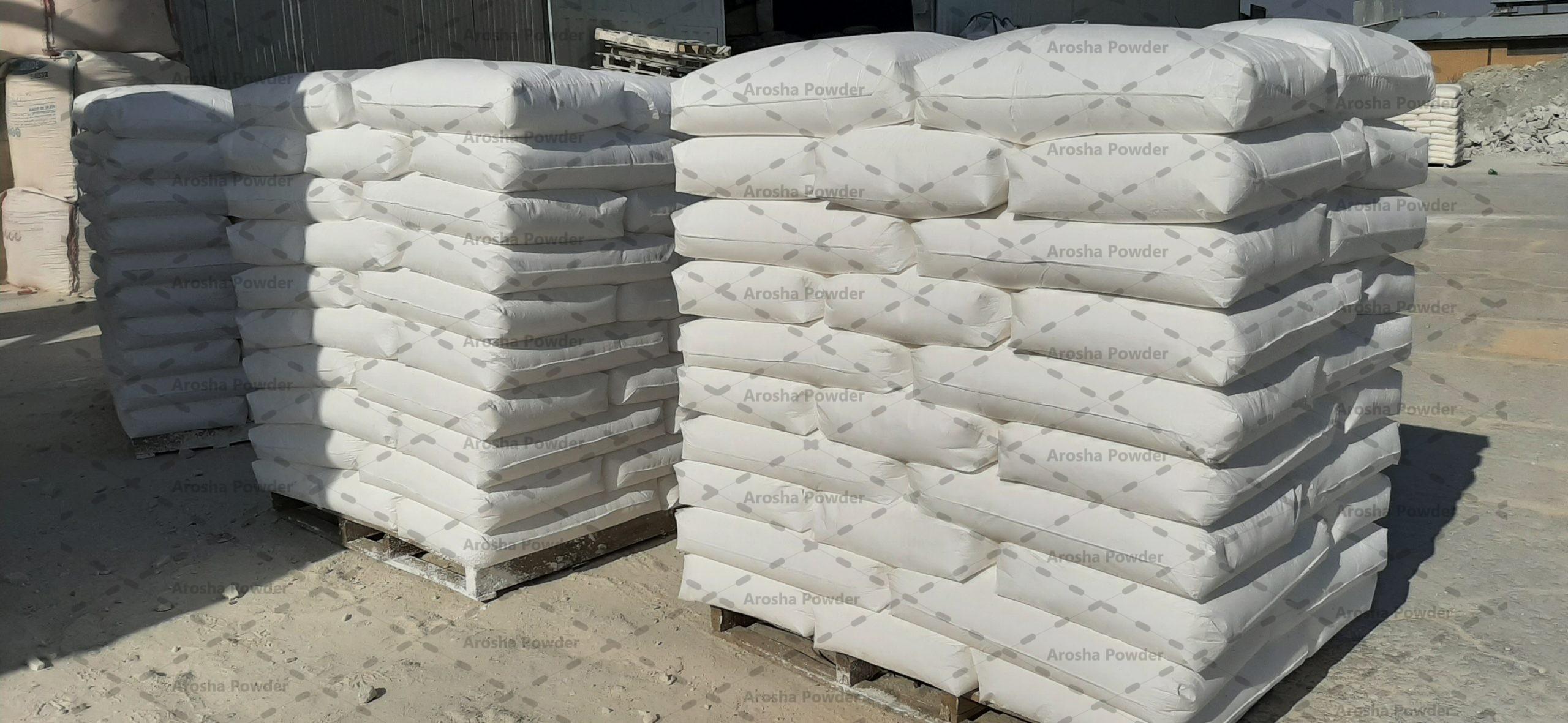 صادرات پودر کربنات کلسیم مراغه
