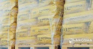 صادرات پودر گل ماشی محلات