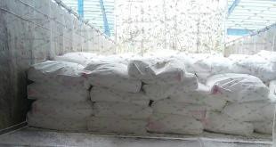 شرکت عرضه پودر کربنات کلسیم رسوبی